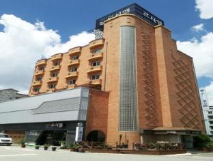 Goodstay Leciel Hotel