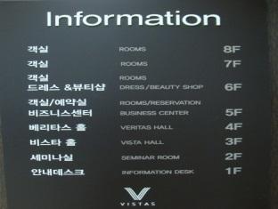 Vistas Premium Hotel Busan - Information