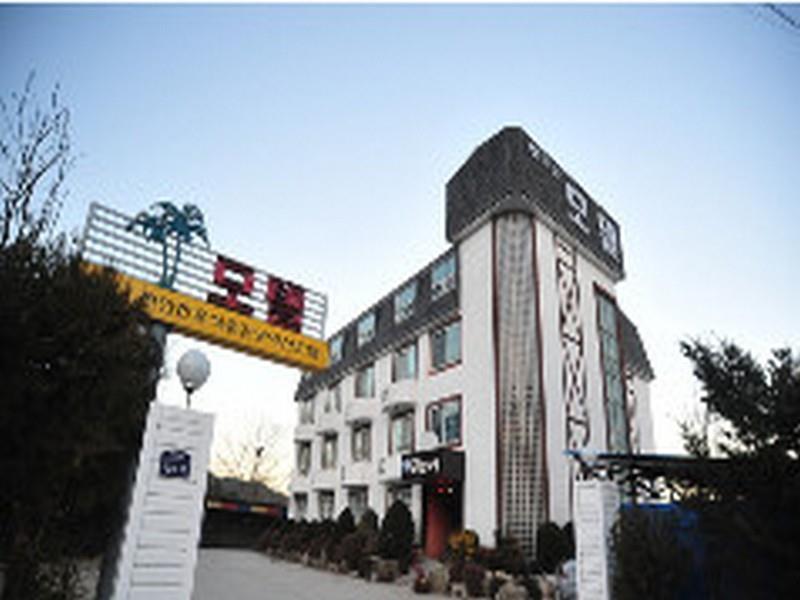 โรงแรม กู้ดสเตย์ มอคซาน โมเทล  (Goodstay Moaksan Motel)