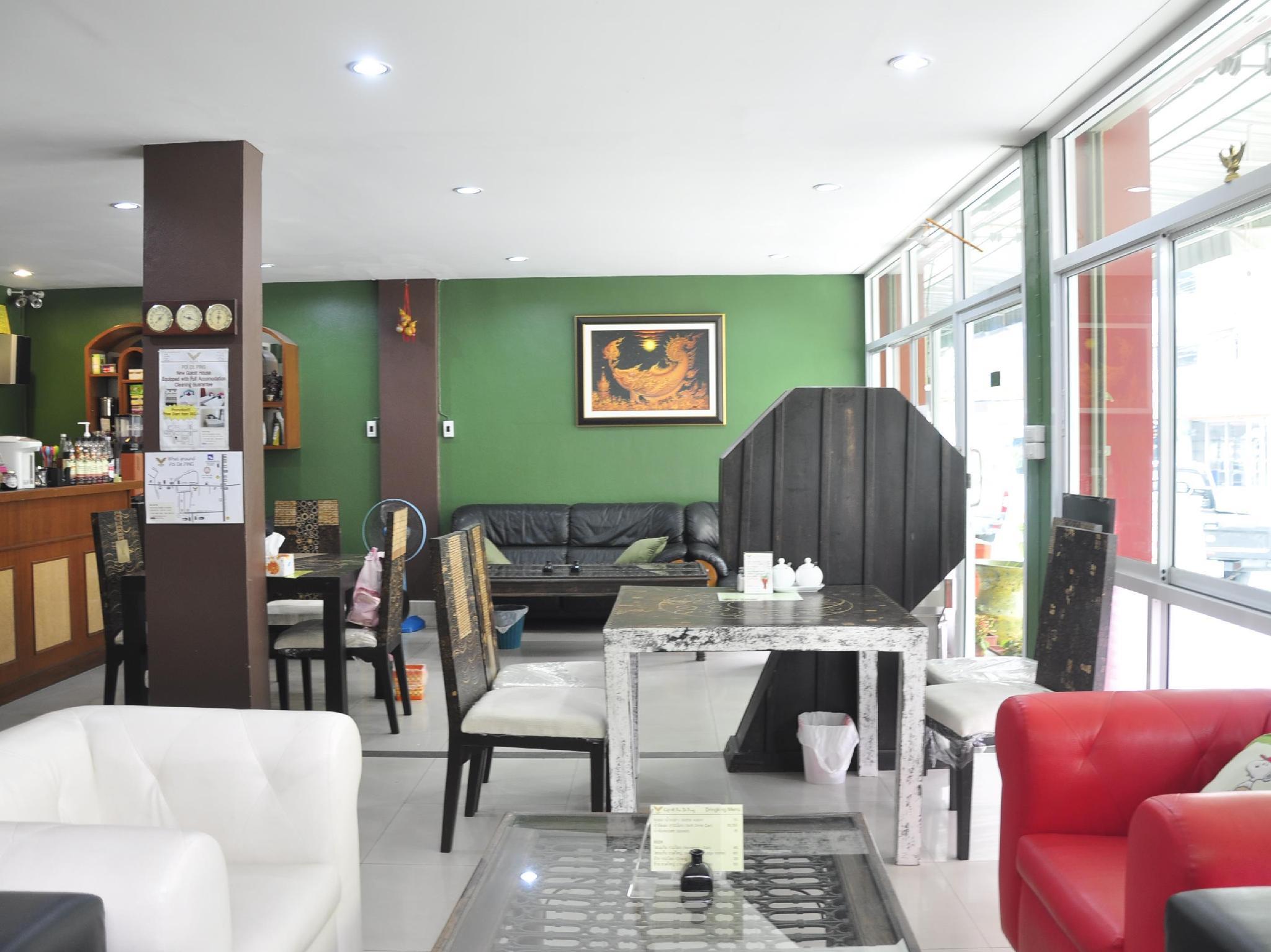 Poi De Ping Hotel Чианг Май