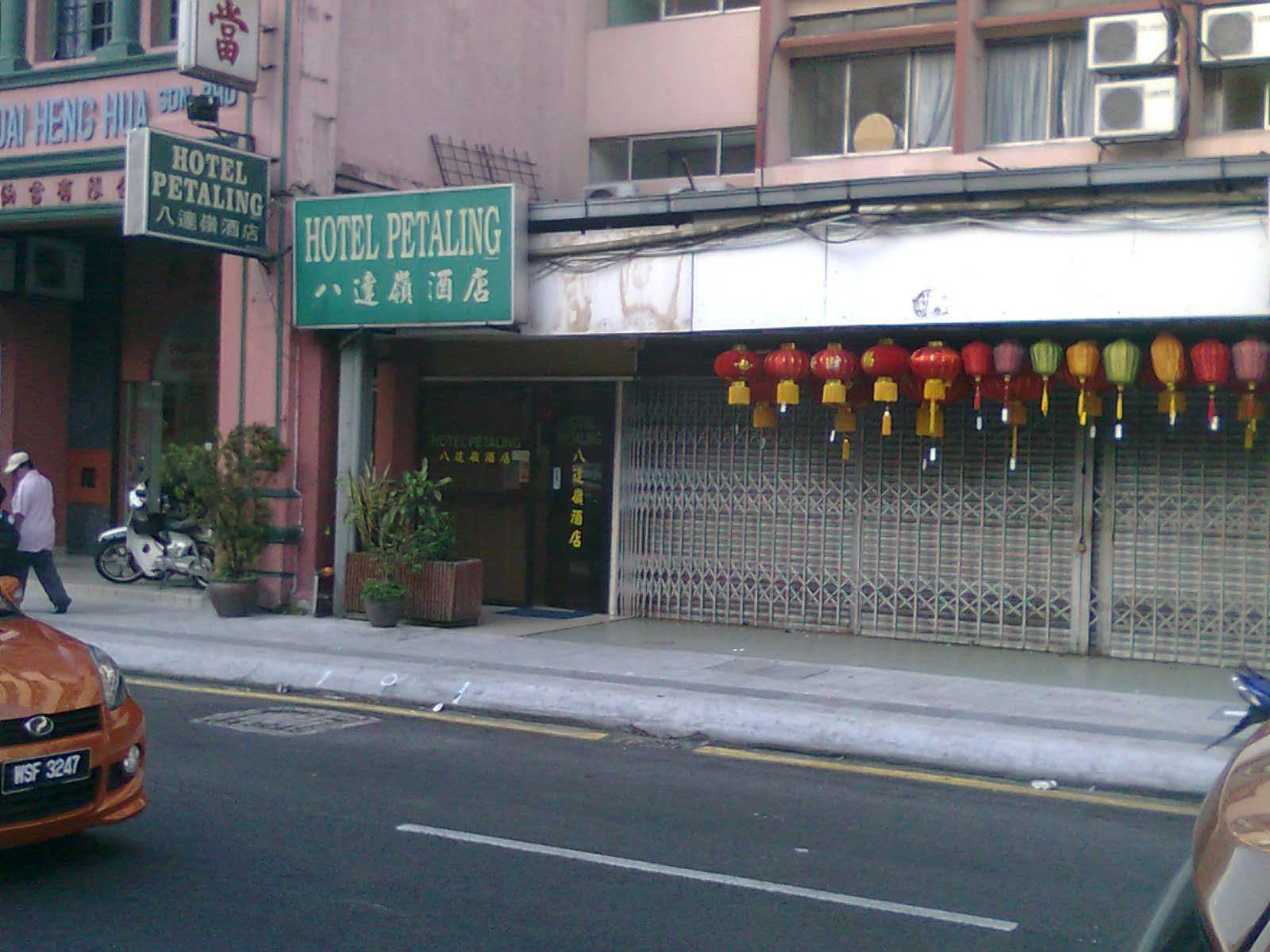 Hotel Petaling - Hotels and Accommodation in Malaysia, Asia