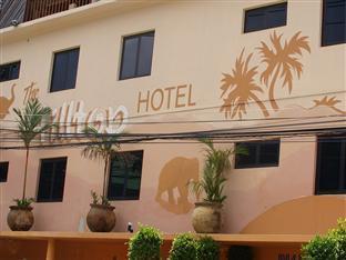Hilltop Hotel Phuket - Hotellet udefra