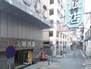 Man Va Hotel Macau - Exterior hotel