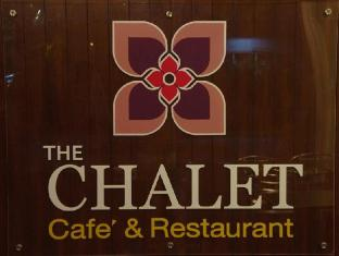 The Chalet Panwa Phuket - Cafe' & Restaurant