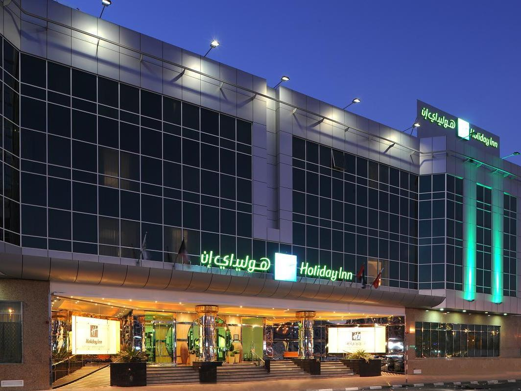 Holiday Inn Bur Dubai - Embassy District - Hotels and Accommodation in United Arab Emirates, Middle East