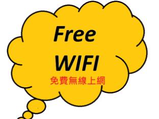 Times' Budget Hotel Hong Kong - Las Vegas Group Hostels HK Hong Kong - Free WIFI