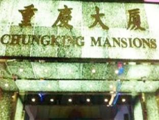 Times' Budget Hotel Hong Kong - Las Vegas Group Hostels HK Hong Kong - Chung King Mansion Main Entrance