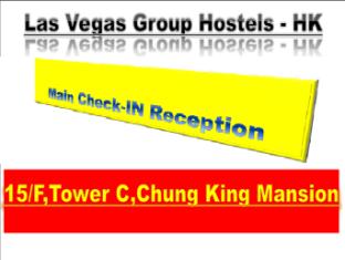 Times' Budget Hotel Hong Kong - Las Vegas Group Hostels HK Hong Kong - Hotel Check-In Main Address
