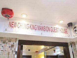 New Chung King Mansion Guest House - Las Vegas Group Hostels HK Hong Kong - Exteriér hotelu