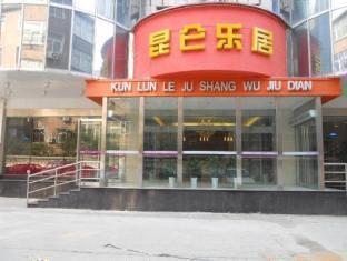 Kunlunleju Inn Zhengzhou Huanghe Road