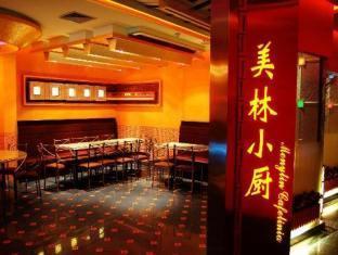 Motel168 Yantai Haihang Yantai - Restaurant