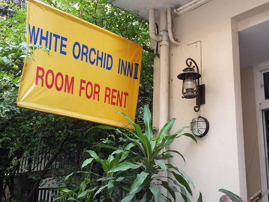White Orchid Inn Nana 2 - Hotels and Accommodation in Thailand, Asia
