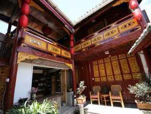 Lijiang Courtyard & Sunlight He Jia Yuan Hotel