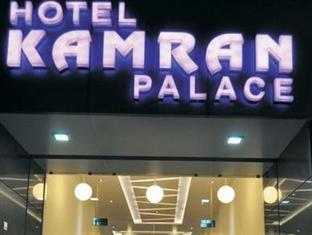Hotel Kamran Palace - Hotel and accommodation in India in Ahmedabad