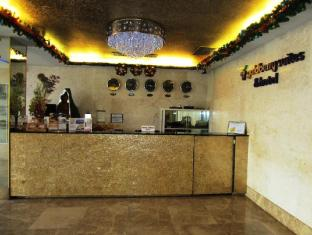 Goldberry Suites & Hotel Cebu - Kaunter Tetamu