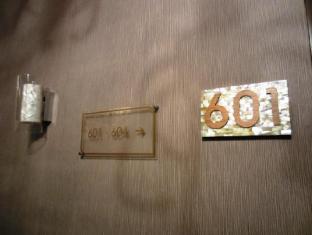 Goldberry Suites & Hotel Cebu - Otelin İç Görünümü