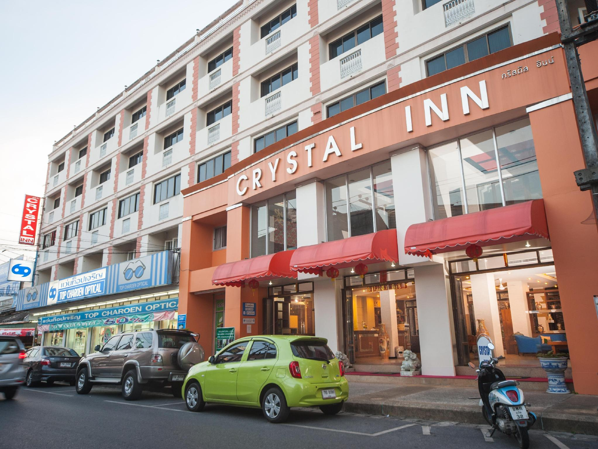 Crystal Inn Phuket بوكيت - مكتب إستقبال