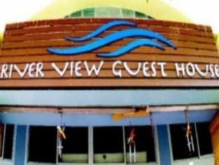 River View Guesthouse Bangkok - Surroundings