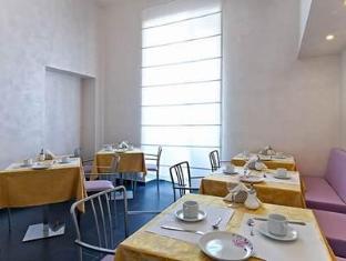 Collina Suites Rome - Restaurant