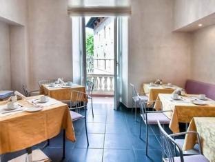 Collina Suites Rome - Coffee Shop/Cafe
