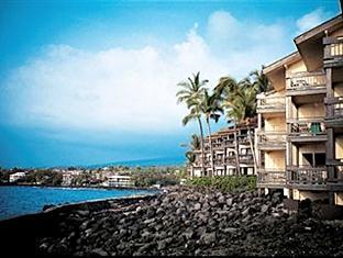 Sea Village Hawaii – Big Island (HI) - Esterno dell'Hotel