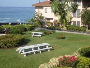 Sea Village Hawaii – Big Island (HI) - Giardino