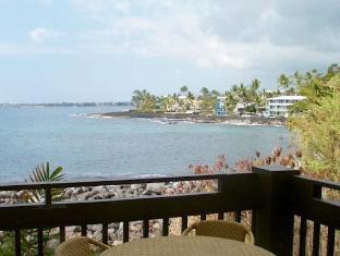 Sea Village Hawaii – Big Island (HI) - Terrazzo