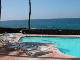 Sea Village Hawaii – Big Island (HI) - Piscina