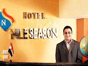 Nile Season Hotel Cairo - Reception