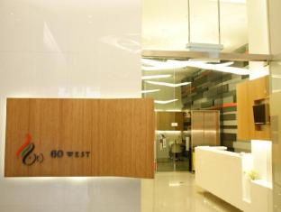 60 West Hotel Hong Kong - Aula