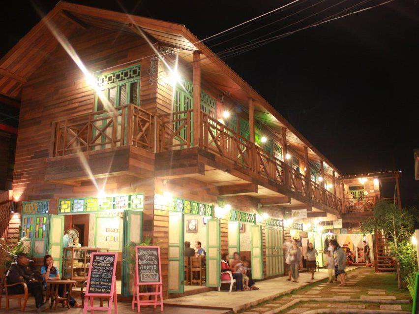 เฮือน สราญ เกสเฮ้าท์ (Huan Saran Guesthouse)