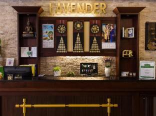 Lavender Hotel Phuket - Rezeption