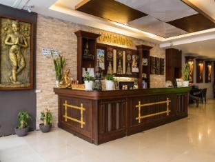 Lavender Hotel Пхукет - Рецепція