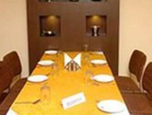 Hotel Bari International Bhubaneswar - Meeting Room