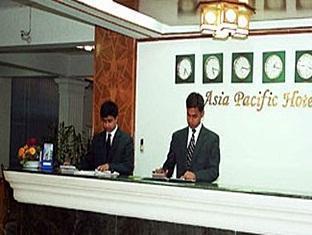Asia Pacific Hotel Dhaka - Reception