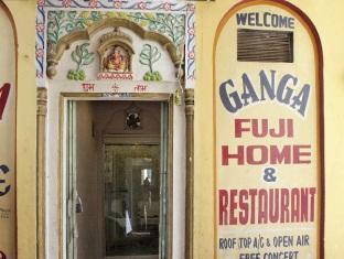 Ganga Fuji Home
