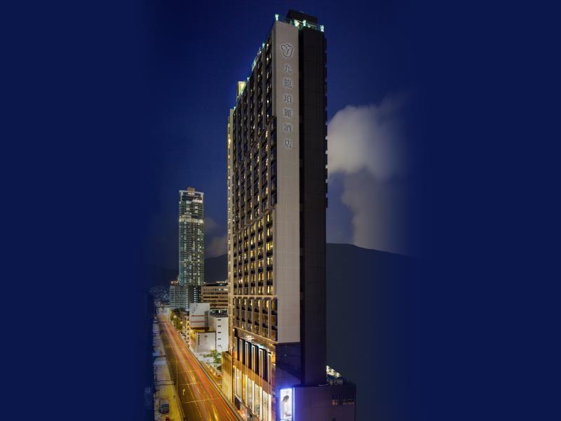 Rosedale Hotel Kowloon - Mongkok هونج كونج