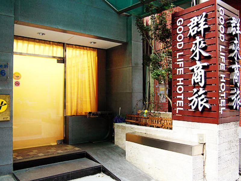 Good Life Hotel Taipei