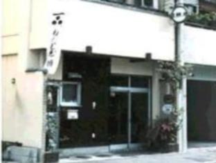 hotel Kasuga Ryokan Hotel