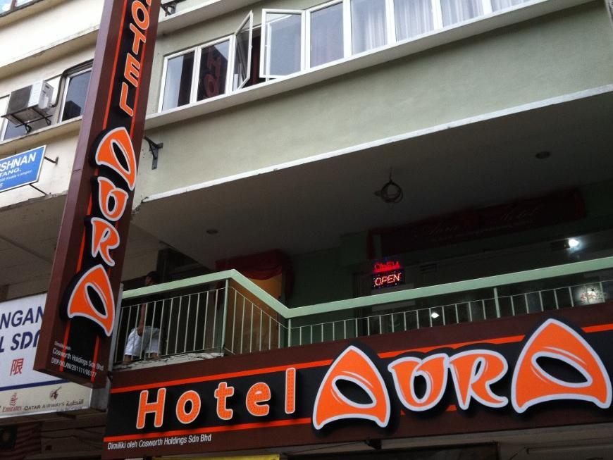 Aura Hotel - Hotels and Accommodation in Malaysia, Asia