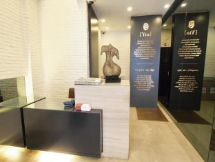 Yin Serviced Apartments Hong Kong - Tempat Masuk