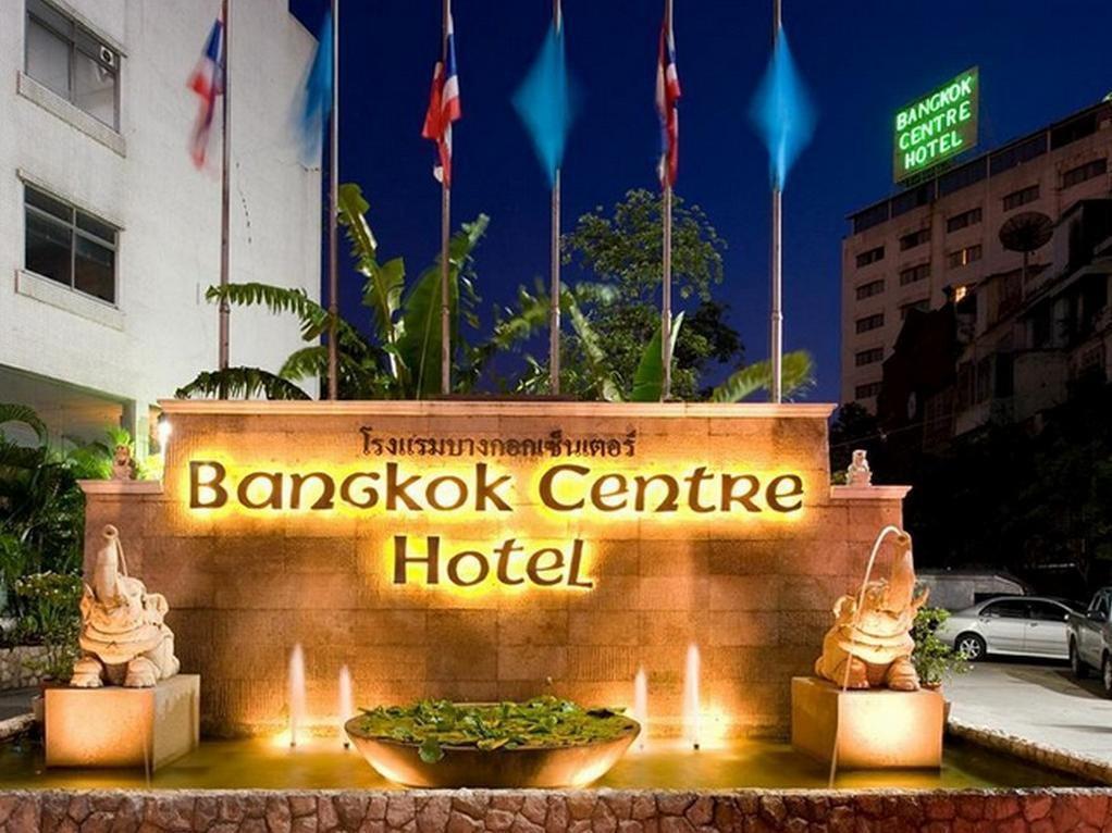 Bangkok Centre Hotel - Hotels and Accommodation in Thailand, Asia