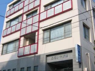hotel Hotel Furuiya Ryokan