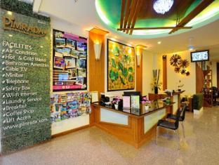 Pimrada Hotel Phuket - Lobby