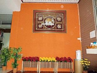 CK Place Mahasarakham - Exterior