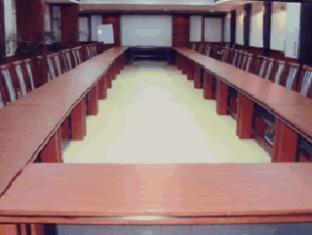 Hotel Smart Villa New Delhi and NCR - Conference Hall