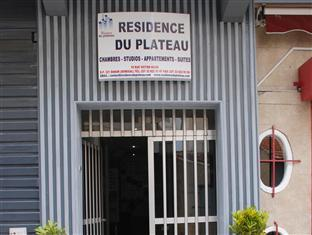 Residence Plateau Dakar - Eingang