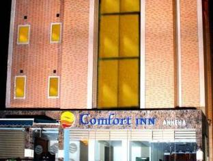 Hotel Anneha New Delhi and NCR - Hotel Exterior