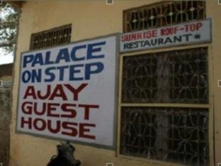 Ajay Guest House