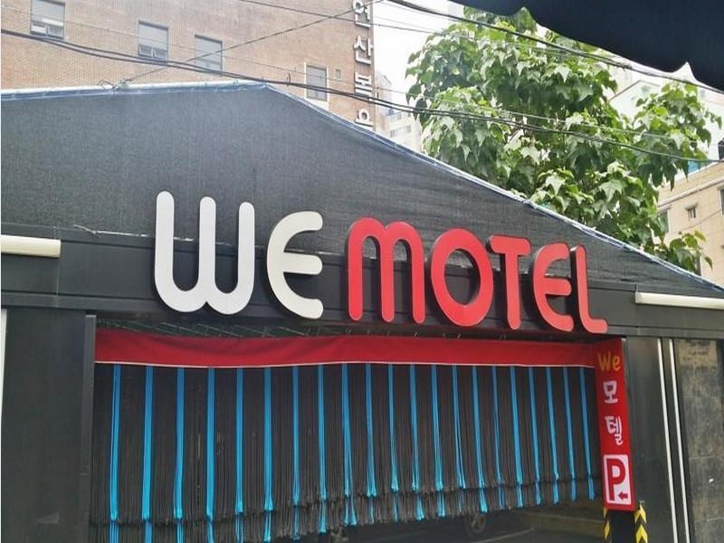 Goodstay We Motel - Hotels and Accommodation in South Korea, Asia
